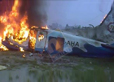 Incidente aereo Kathmandu                Aereo si schianta e prende fuoco in fase di atterraggio: è strage