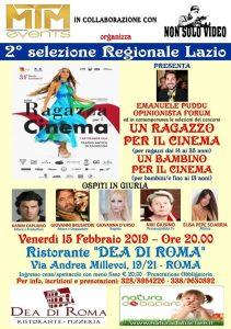 """""""UNA RAGAZZA PER IL CINEMA"""" 31° edizione 2019: al via la 2° selezione Regionale Lazio"""